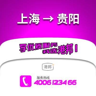 东莞到郑州物流公司,东莞物流到郑州,东莞至郑州物流专线2